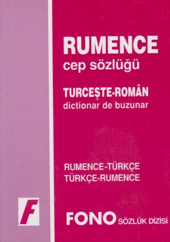 Rumence Cep Sözlük