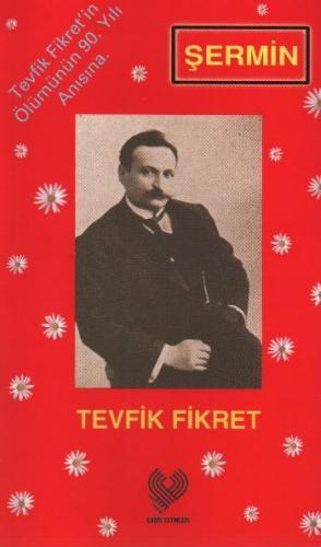 Şermin Osmanlı Türkçesi Aslı ile Birlikte