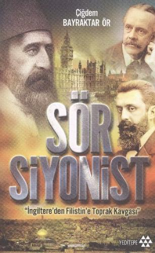 Sör Siyonist