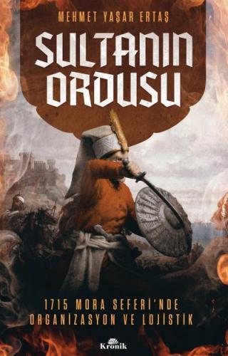 Sultanın Ordusu