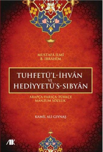 Tuhfetül-İhvan Hediyyetüs-Sıbyan