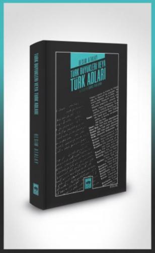 Türk Büyükleri veya Türk Adları Resim Atalay