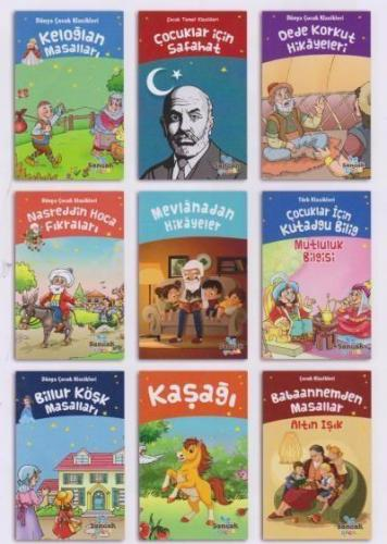 Türk Çocuk Klasikleri Seti 9 Kitap Koloni Çocuk Kolektif