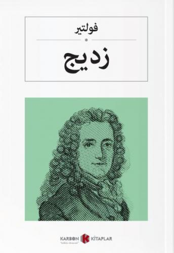 Zadig-Arapça