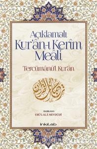 Açıklamalı Kur'an-ı Kerim Meali: Tercümanu'l-Kur'an