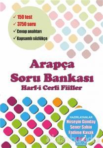 Arapça Soru Bankası Harf-i Cerli Fiiller