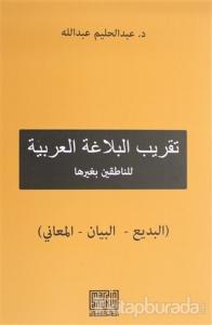 Belagata Giriş Kitabı