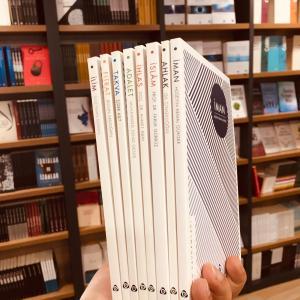 Kur'an Kavramları Serisi Set (8 Kitap) Özel Fiyat