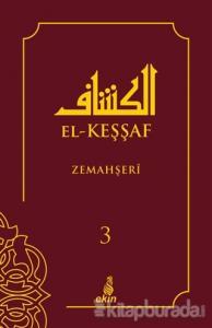 El-Keşşaf 3.Cilt (Ciltli)