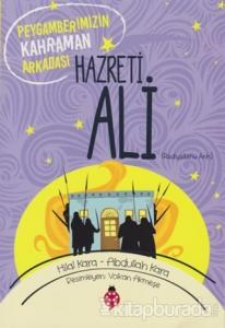 Hazreti Ali (r.a)