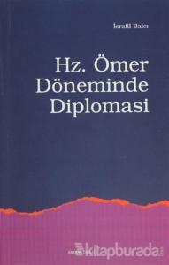 Hz. Ömer Döneminde Diplomasi