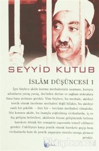 İslam Düşüncesi 1