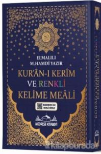 Kur'an-ı Kerim Bilgisayar Hatlı Renkli Kelime Meali (Rahle Boy) (Ciltli)