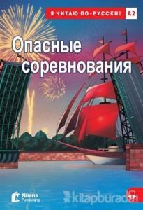 Opasnyye Sorevnovaniya +Audio (A2)