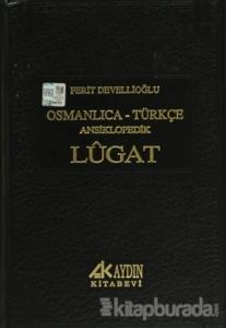 Osmanlıca - Türkçe Ansiklopedik Lugat (2 Farklı Renk Seçeneğiyle) (Ciltli)