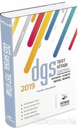 2019 DGS Sayısal Test Kitabı