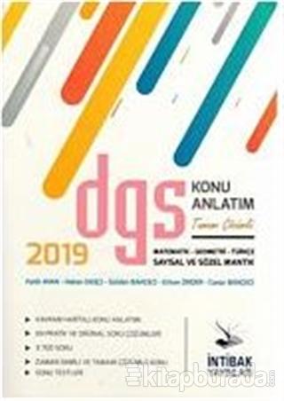 2019 DGS Tamamı Çözümlü Konu Anlatım
