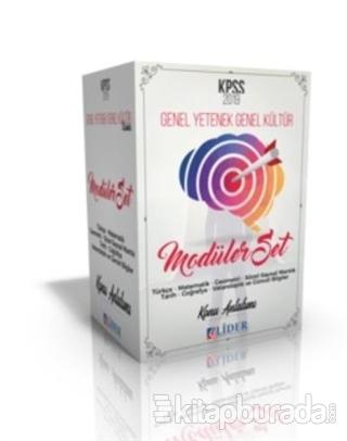 2019 KPSS Genel Yetenek Genel Kültür Konu Anlatımlı Modüler Set (7 Kitap Takım)