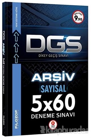 2020 DGS Arşiv Sayısal 5x60 Tamamı Video Çözümlü Deneme Sınavı