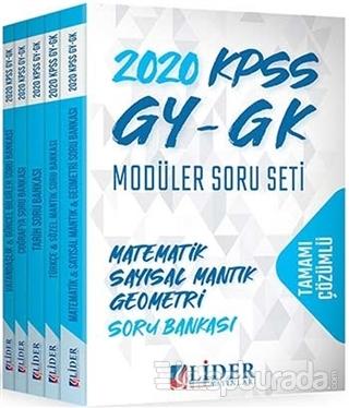 2020 KPSS Genel Yetenek Genel Kültür Tamamı Çözümlü Modüler Soru Seti