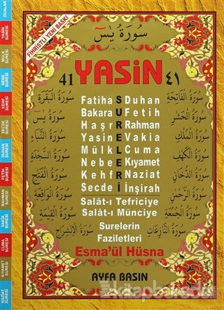 41 Yasin Fihristli Rahle Boy Arapça (Ayfa012)