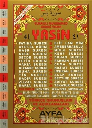 41 Yasin Fihristli Rahle Boy (Ayfa014)