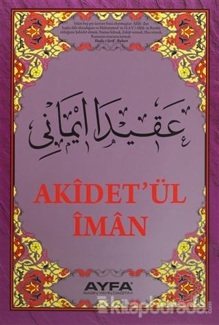 Akidet'ül İman (Ayfa044)