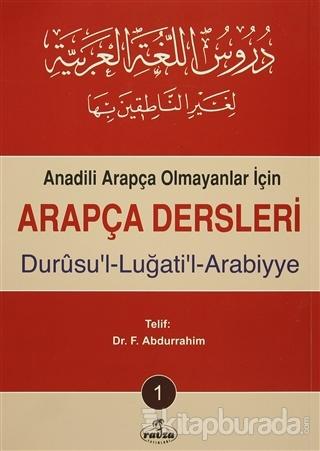 Anadili Arapça Olmayanlar İçin Arapça Dersleri - Durusu'l-Luğati'l-Arabiyye 1