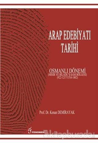 Arap Edebiyatı Tarihi - Osmanlı Dönemi