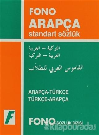 Arapça / Türkçe - Türkçe / Arapça Standart Sözlük