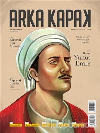 Arka Kapak Dergisi Sayı: 29 Şubat 2018