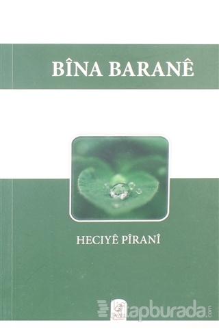 Bina Barane