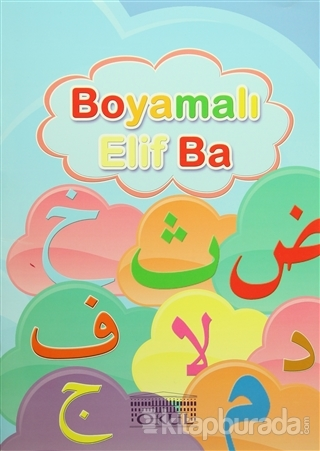 Boyamalı Elif Ba