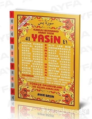 Cami Boy 41 Yasin Türkçeli - Fihristli (Ayfa032)