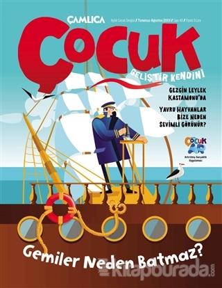 Çamlıca Çocuk Dergisi Sayı: 40 Temmuz - Ağustos 2019