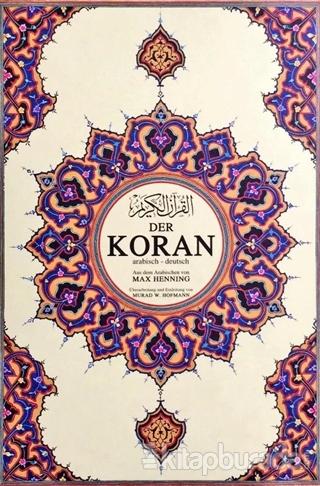 Der Koran Kur'an-ı Kerim ve Almanca Meali  (Süper Mega Boy, Şamua) (Ciltli)