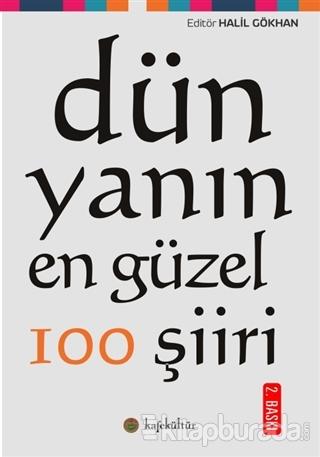 Dünyanın En Güzel 100 Şiiri Kolektif