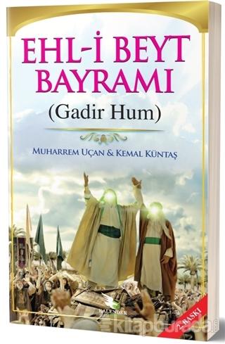 Ehl-i Beyt Bayramı (Gadir Hum)