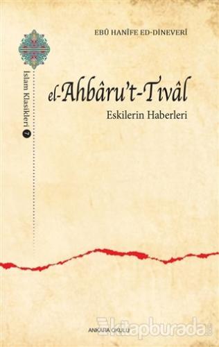 El-Ahbaru't-Tıval
