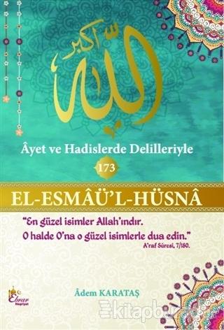 El - Esmaü'l - Hüsna