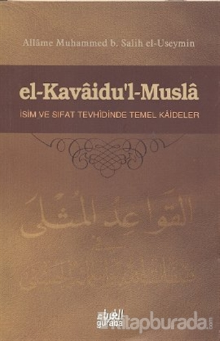 El-Kavaidu'l - Musla