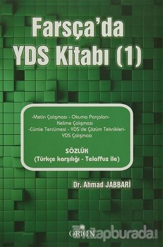 Farsça'da YDS Kitabı 1