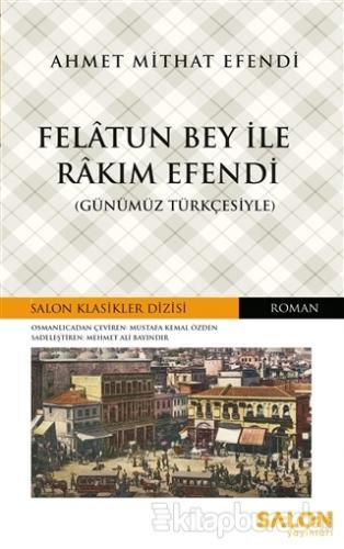 Felatun Bey ile Rakım Efendi (Günümüz Türkçesiyle) Ahmet Mithat Efendi