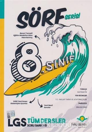 Fikribilim 8. Sınıf Tüm Dersler Soru Bankası - Sörf Serisi