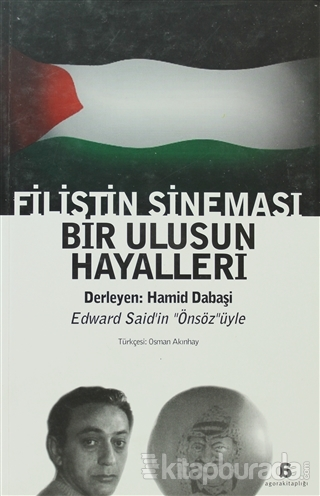 Filistin Sineması