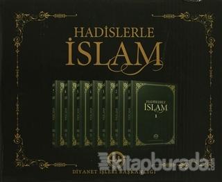 Hadislerle İslam (7 Cilt Takım Kutulu, Büyük Boy) (Ciltli)