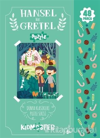 Hansel ile Gretel - Dünya Klasikleri Puzzle Serisi