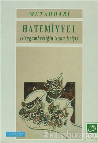 Hatemiyyet