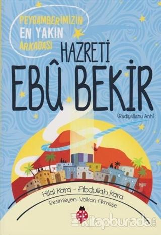 Hazreti Ebu Bekir (r.a)