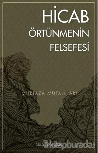 Murtaza Mutahhari